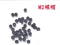 M2 Screw Nut Hex nuts For Coupler/Motor Mount/Servo Bracket/Robot Car chassis(100pcs/lot)