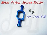 F-H50025-2 Metal Flybar Seesaw Holder for T-REX Trex 500 CF
