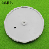 JMT Big Gear 120 Teeth 0.5 Modulus Plastic Gear Big Gear Pinion Model Toy Diy 100 Teeth