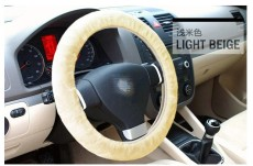 1pc Artificial Wool Plush Winter Car Steering Wheel Cover for Handlebar Grip Yellow / Gray Optional