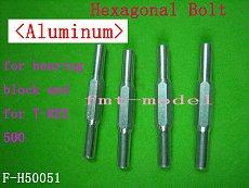 F-H50051 Aluminum Hexagonal Bolt for TREX T-REX 500 Rc Helicopter