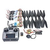 F05422-G 6 Axis Foldable Rack RC Quadcopter Kit APM2.8 Flight Control Board+GPS+750KV Motor+15x5.5 Propeller+30A ESC+AT1