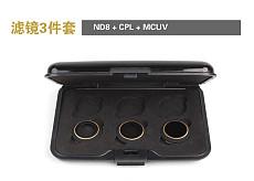 Sunnylife MAVIC Pro Filter Multi-coating ND Dephotoscope CPL Polarizing Mirror MCUV Filter MCUV+CPL+ND8