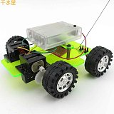 DIY Dual Motor Four Remote Control Car DIY Technology Small Production DIY Puzzle Handmade( not Including Battery)