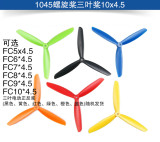 1Pair Drone Quadrocopter applicable propeller 1045 Clover Clover electric reverse paddle 10x4.5 Color Random