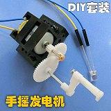 DIY kit Children Training Materials 9*5cm Motor for DIY Car/Model/Smart Robot/Hand Cranked Generator