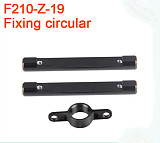Walkera F210 RC Helicopter Quadcopter spare parts F210-Z-19 Fixing Circular