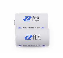 2PCS 26500 Batteries for Zhiyun Crane and Crane M Stabilizer Gimbal