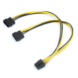 CPU Dual Large 4Pin to 8Pin Power Extension Cable Motherbooard 8Pin Adapter Extender Power Supply Splitter Cable Cord 18AWG 20cm