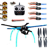 F08151-B 500mm Multi-Rotor Air Frame Kit S500 w/ Landing Gear+ESC Motor Welded+QQ SUPER Control Board+RX&TX+Propellers