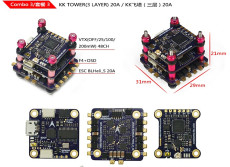 LDARC KK F4+OSD 3 Layer KK Tower 20A BLHELI-S 4in1 ESC 0-200MW VTX For FPV Racing Drone RC Racer