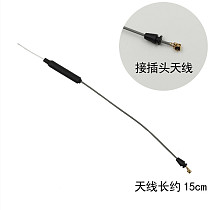 Radiolink Remote Control Receiver Antenna 2.4G for R9DS RX w/ Connector