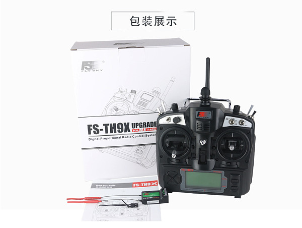Flysky 2.4G 9ch FS FS-TH9X TX RX Control System New Version With IA10B Receiver For RC Helicopter Airplane