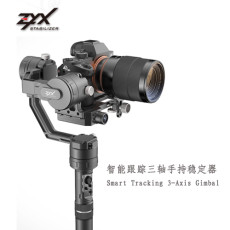 Tarot Flamingo Pro Smart Tracking 3-Axis Gimbal Handheld PTZ Stablizer for Micro-SLR Camera with ZYX Phone APP Control