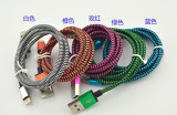 USB Charger Charging Cable Braided Data Cord for IPhone Mobile Phone 1/2/3 M