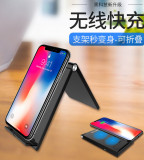 Fast Wireless Charger Foldable Vertical Charging Stand For iphone X 8 Sumsang