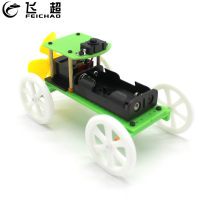 Feichao U Design DIY Wind Power Vehicle Car Handmade Science Experiments Model Kit Gadget Education Toys for Children Kids