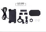 MOTOWOLF Motorcycle Phone Holder Bicycle Mountain Bike Phone Bracket Anti-vibration Bracket for 4-6 inch Mobile Phone