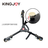 KINGJOY VX-600D Tripod Pulley Base Professional Photography Bracket Pulley Caster For SLR DSLR Video Camera Filming