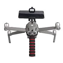 Shenstar Drone Modified Kit Handheld Gimbal Stabilizer Vertical Shooting Phone / Remote Clip Holder Bracket for DJI MAVIC 2 PRO Zoom PTZ