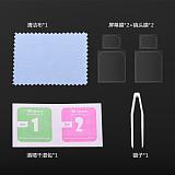 Protective Film Lens Screen Film Set Tempered Glass for DJI OSMO Pocket Stablizer Portable Handheld Gimbal