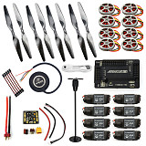 GPS APM2.8 Flight Control 350KV Brushless Motor FMT40A ESC Upgrade Set for 900 Frame Eight-axis Aircraft Helicopter