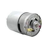 Feichao D-axis 755 Motor Baby Carriage Motor High Torque 755 Micro Motor DC High Torque Motor 1PC