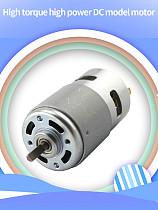 Feichao 795 Motor (D-axis) 12-24V High Speed High Torque High Power DC Model Motor