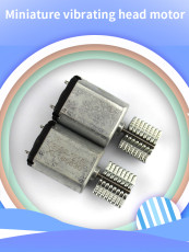 Feichao 4Pcs 030 Vibration Motors Miniature Vibration Head Motors 3V Small Motors Micro Vibration Motors