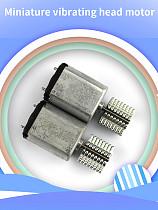 Feichao 4Pcs 030 Vibration Motors Miniature Vibration Head Motors 3V Small Motors Micro Vibration Motors