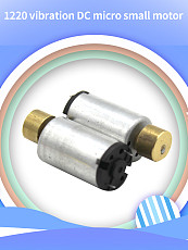 Feichao 10Pcs 1220 Vibration Motors Handmade Vibration Model Toy Motor DIY Micro DC 3v Eccentric Motor