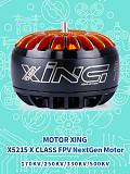 iFlight MOTOR XING X5215 X CLASS FPV NextGen Motor For Racing Drone Quadcopter