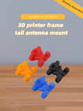 JMT TPU 3D Print Rack Tail Antenna Mount 3D Printing Accessories For GEP-Mark4 Frame Kit FPV Racing Drone