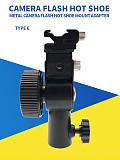 Type E Metal Flash Bracket Hot Shoe Mount Swivel Adapter Speedlite Umbrella Holder w 1/4  to 3/8  Screw Photography Light Stand