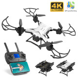 Feichao Pro Foldable GPS Drone KY601G 4K HD Camera 5G WIFI FPV Drone LED 2.4G 4CH 1.8km Long Distance 20 Mins Flight RC Quadcopter