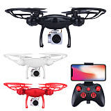 Feichao S8 1080P HD Camera Drone FPV WIFI Real-time Transmission RC Quadcopter 3 Return One-key Speed Mode Share Maintenance Mini Dron Gift