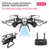 Feichao ​KY909 4K HD Camera Drone FPV WIFI Optical Flow RC Positioning Quadcopter Drone Folding Altitude Waiting Long Battery Life Children's Toys