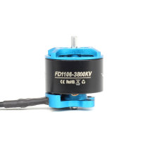 HGLRC FD1106 1106 3800KV 3-4S Brushless Motor for Parrot132 DIY FPV Racing Drone Helicopter Models Replacement Kits