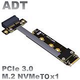 ADT-Link 8G/bps PCIE x1 pci-e 1x 3.0 TO M.2 NGFF NVMe key M Riser Adapter Card Extension Ribbon Cable M2 key-M 1 Pci-express 3cm - 100cm