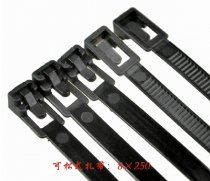 10Pcs 8x250 mm Releasable Nylon Cable Tie Zip Ties Black