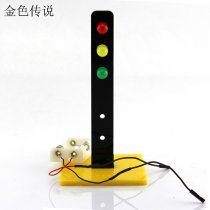 JMT Traffic Lights Technology Production Invention Signals Traffic Lights DIY Science Model Toys Education Kit