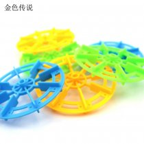 JMT 7211 Pattern Wheel DIY Model Production Paddle Robot Diy Plastic Blue/Yellow/Green Small Wheel Homemade