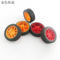 JMT 2Pcs 2*30mm Red / Yellow Rubber Fine Texture Wheel Small Wheels DIY Toy Accessories for Car