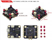 LDARC KK F4+OSD 2 Layer KK Tower 20A BLHELI-S 4in1 ESC For FPV Racing Drone RC Racer