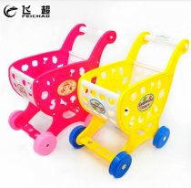 Plastic Simulation Shopping Cart Toys for Children Pretend Play Game Early Educational Toys for Kids Multifunctional Role Play