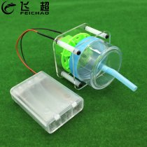 Simple Vacuum Cleaner Model Kit Handmade Materials Kits Scientific Education Small Production Assembly Model DIY Toys
