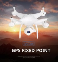 Global Drone 8808 Intelligent Positioning Remote Control Aircraft Double GPS Aerial HD Camera Drone Quadcopter Toy Helicopter