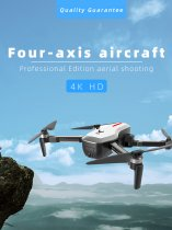 Feichao SG906 4K HD Professional Edition Drone with Intelligent Electronic Anti-Shake Camera Quadcopter