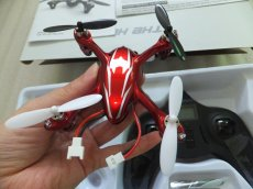 Upgrade Version Hubsan X4 H107C 2.4G 4-axis Quadrocopter RTF with 200W Aerial Camera Video Recording Helicopter