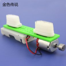 JMT Brush Car No.1 RC Model Kit DIY Scientific Toys Small Production Vibration Toy Car for Science Training Experiment